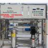 厂家供应医药纯化水设备 纯水设备 水处理设备系统 纯净水设备