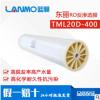 厂家原装 TML20D-400抗污染反渗透膜元件 8040废水过滤8寸RO膜