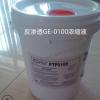GE反渗透阻垢剂/食品级锅炉阻垢剂脱盐水阻垢剂RO膜阻垢剂