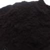 厂家批发粉状活性炭 木质粉状活性炭 (柱状、粒状、粉状)活性炭
