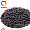 批发球状活性炭 吸附杂吸附异味用球状活性炭 空气净化椰壳活性炭