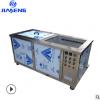 两槽式过滤循环超声波清洗机 自动超声波机械零件清洗机厂家定制