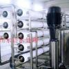 垃圾渗透液膜法处理系统
