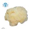 长期供应凝结水离子交换树脂D001P 软化水树脂 阳离子交换树脂