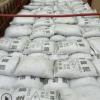 厂家生产椰壳净水活性炭 椰壳活性炭 水处理 椰壳柱状活性炭