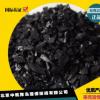 水处理用果壳活性炭 高碘值水处理果壳活性炭