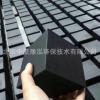 耐水蜂窝活性炭厂家 定制型块状活性炭