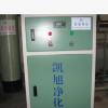 小型50L/H实验室反渗透去离子水处理设备