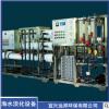 厂家直销水处理 海水淡化水处理设备 小型海水淡化装置