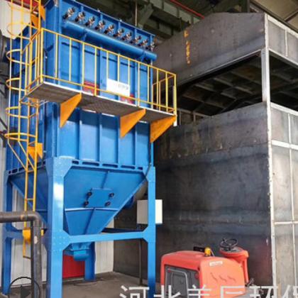厂家直销布袋除尘器 工业除尘器设备 脉冲除尘器 支持定制