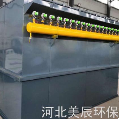厂家直销布袋除尘器设备 脉冲布袋除尘器 支持定制工业用除尘器