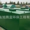 四川污水处理设备 小型一体化污水设备 成都一体化污水处理直供