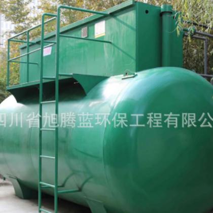 厂家一体化洗车污水处理设备 定做大小型废水处理装置 可地埋式