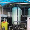 洗车废水处理 多介质过滤设备 中水回用 定做大小型废水处理装置