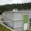 一体化MBR再生水装置 城市生活污水一体化污水处理设备定制