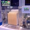 MBR小试试验装置 实验室污水处理废水处理设备厂家专业定制