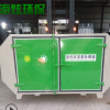 活性炭吸附箱汽车喷烤漆房专用环保箱工业除臭净化器
