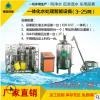 【推荐】去离子水设备 EDI水处理设备 edi 全套设备 落地可生产