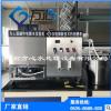 方心科研用 实验型 高精密--电解弱碱水机 弱碱水设备 富氢水机