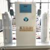 现货供应生活污水消毒设备 二氧化氯发生器 玉洁环保 品质保证