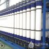 供应废水处理中水回用设备 电镀废水中水回用设备 反渗透纯水设备