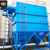 现货脉冲高温锅炉布袋除尘器单机除尘设备车间小型工业粉尘收集器