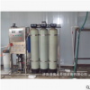 厂家直销0.5吨单级反渗透纯净水设备,出水可直饮出水量比实际大