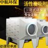 活性炭吸附箱 PP活性炭吸附装置 活性炭吸附塔 有机废气处理设备1