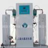 【玉洁牌】二氧化氯发生器 自来水厂水处理设备