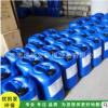 供应广州反渗透设备,超纯水设备,电镀电子超纯水设备 水处理设备