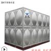 吉林不锈钢水箱价格 304方形成套保温水箱 消防成品水箱 厂家