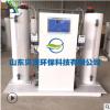 二氧化氯发生器 医院污水处理设备 贝清环保厂家直销