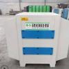 活性炭漆雾吸附箱 UV光氧活性炭一体机 抽屉式新型干式环保处理箱