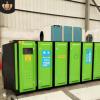 UV光解催化废气处理设备UV光氧等离子一体机 光氧活性炭除臭设备