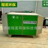 活性炭吸附箱活性炭废气处理环保箱烤漆房过滤器漆雾处理箱