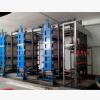 电渗析设备 电渗析装置 清源水处理厂家出售电渗析器