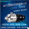 现货供应新界卧式不锈钢原水泵 水处理离心增压泵 节能环保新界泵