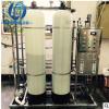 四川反渗透净水设备高纯水机大型一体化纯净水超纯水系统生产厂家