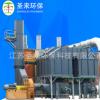 厂家供应废液焚烧炉 工业有机物焚烧炉 污水处理设备 可定制
