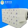 厂家直销活性炭吸附装置有机废气处理除臭环保箱空气净化设备定制