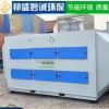 厂家供应 活性炭吸附箱 保修一年 活性炭废气处理环保箱