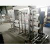 6吨纳滤设备 矿泉水设备 超滤+NF纳滤中水回用水处理