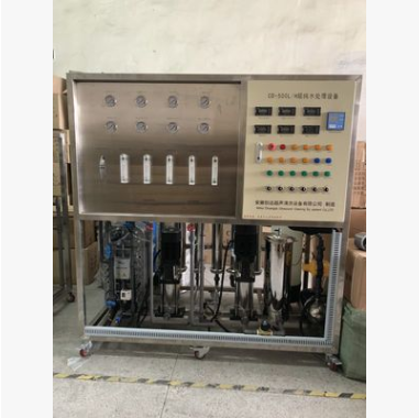 0.5T超纯水处理设备