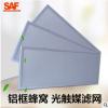 厂家定做UV光解纳米二氧化钛铝蜂窝光触媒滤网 铝基蜂窝光催化板