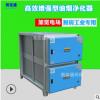 厂家直销24000风量低空静电油烟净化器包过环保厨房工业专用一体