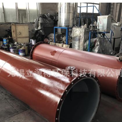 碳钢衬塑混合器 非标定制 价格优惠 质量可靠