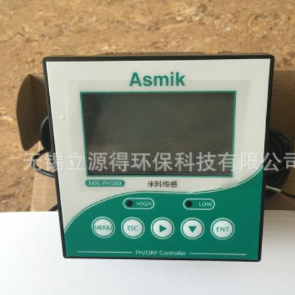 PH计仪表带探头 带比例控制 电流可调 质量可靠