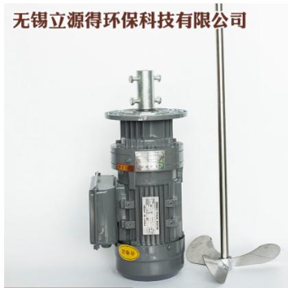 立式搅拌机0.75KW混合搅拌机0.55KW 0.37KW洗洁精工业搅拌机防爆