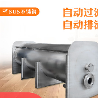 工业过滤筒管道过滤瓶304不锈钢厨房家用全屋前置精密过滤器