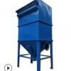 厂家直销单机布袋除尘器脉冲除尘设备中央除尘系统环保设备可定制